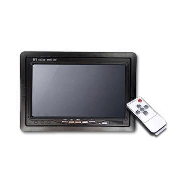 Monitor de Vídeo LCD 7 Polegadas Colorido Controle Remoto