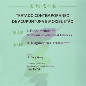 Livro Tratado Contemporâneo de Acupuntura Wang, Liu Gong 8590560317