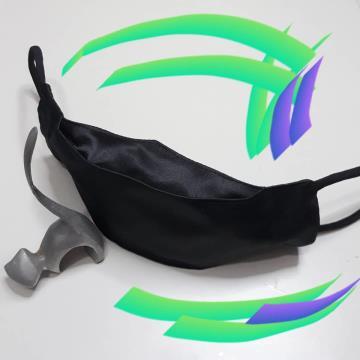 Máscara 3D tripla (bolso filtro) e alças em malha: Acetinada