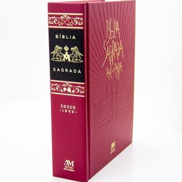 Bíblia Edição Comemorativa 60 anos - 429224