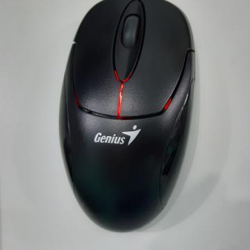 Mouse Padrão