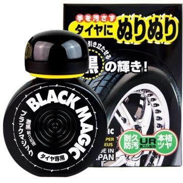 BLACK MAGIC CLEANER  PRETINHO 150ML SOFT99