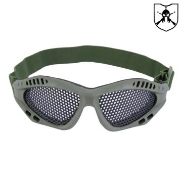 Óculos Telado Verde