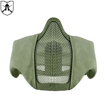 Máscara Telada Confort Verde
