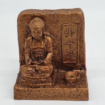 Incensário Buda Zen da Proteção