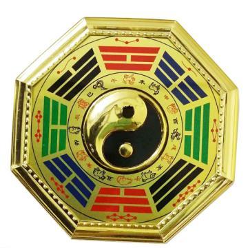 Baguá Feng Shui  G 19 cm -Yin Yang de Parede