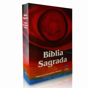 BÍBLIA AVE-MARIA POPULAR - Média
